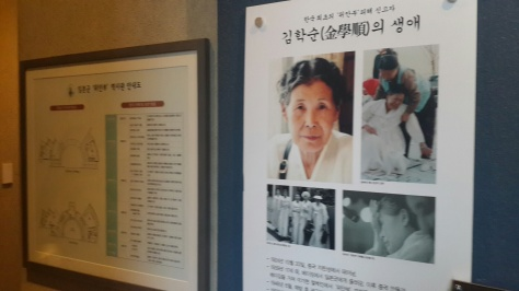 In the memory of passed comfort woman
