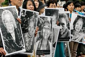 Pictures of deceased comfort women from Asia