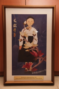 A gift to the Pope Francis, painted by passed comfort woman, Soon-duk Kim, titled, 'Flower failed to blossom'.