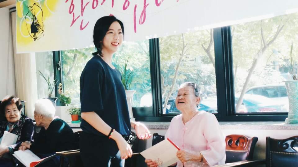 Justice For Comfort Women Activities Sponsorship