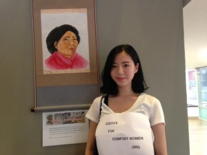 Jessie Jung-yeon Park and her piece