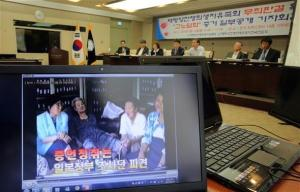 Video of testimony by from former comfort women to Japanese government investigators is played during a press conference held by the Association for the Pacific War Victims at the Seoul Press Center on Sept. 15. (Yonhap News)