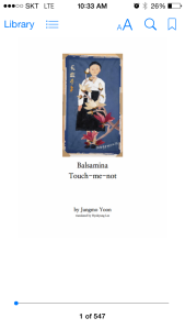 Cover of E-book: 'Balsamina:Touch-me-not'